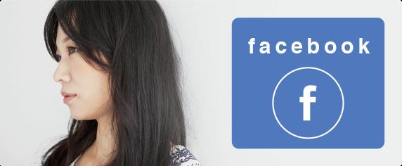 facebookやってます。